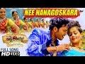Ishtakamya   Nee Nanagoskara   Kannada HD Song 2016   Vijaya Suriya,Mayuri,Kaavya Shetty