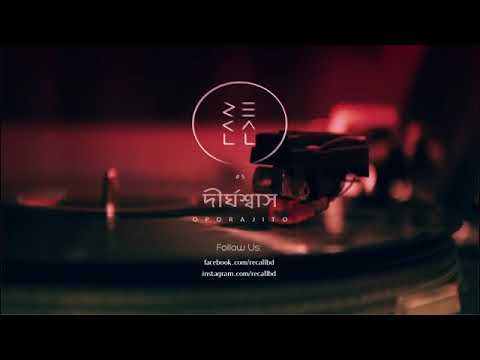 Recall   Dirghoshash Album  Oporajito   Official Lyrics Video