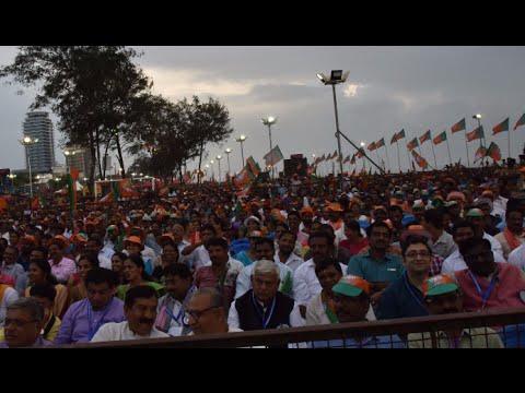 कोझिकोड में प्रधानमंत्री नरेंद्र मोदी ने सार्वजनिक रैली को संबोधित किया