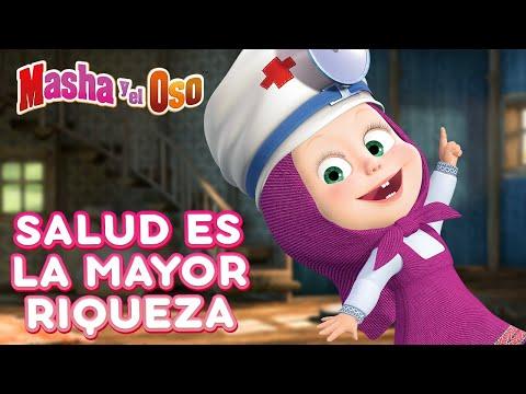Masha y el Oso🐻👱♀️ Salud es la mayor riqueza 💊Colección de dibujos animados ✨ Masha and the Bear