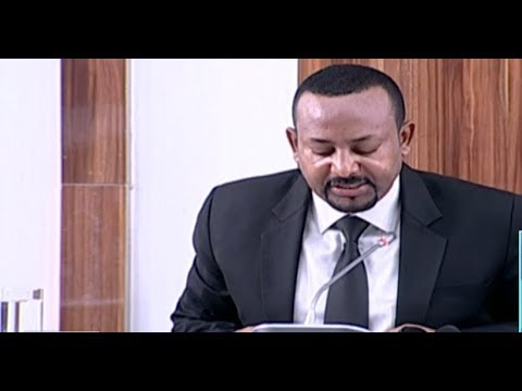 Omn:pm Abiy Ahmed Addressing To The Parlament (july 01, 2019)