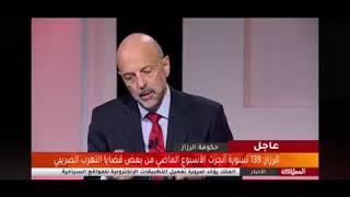 رئيس الوزراء الدكتور عمر الرزاز يشيد بدور وعمل مؤسسة المواصفات والمقاييس خلال جائحة كورونا
