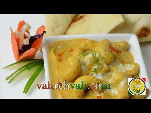 Korma With Cashew Nuts - Kaju Korma - By VahChef @ VahRehVah.com