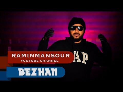 Bezhan Zafarmal - Hamwatan (Клипхои Афгони 2018)