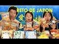 Reto con BOTANAS JAPONESAS!! | #RetoPolinesio
