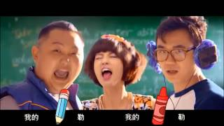 Nonton           My Geeky Nerdy Buddies  Film Subtitle Indonesia Streaming Movie Download