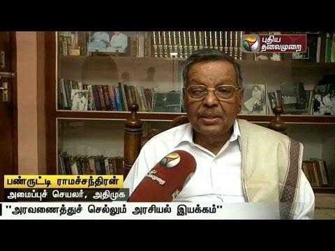Exclusive-Panruti-Ramachandran-talks-about-ADMK-candidate-list
