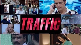 Traffic (2016) | Manoj Bajpayee, Jimmy Sheirgill, Divya Dutta | Movie Review