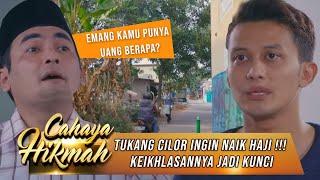 Video Keikhlasan Tukang Cilor Mendapat Berkah Naik Haji Dalam Mimpi - Cahaya Hikmah Part 1 (24/10) MP3, 3GP, MP4, WEBM, AVI, FLV Januari 2019