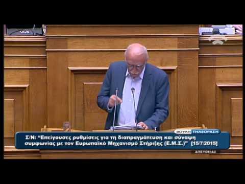 Δ. Βίτσας: Να αποτρέψουμε το πραξικόπημα στην πράξη