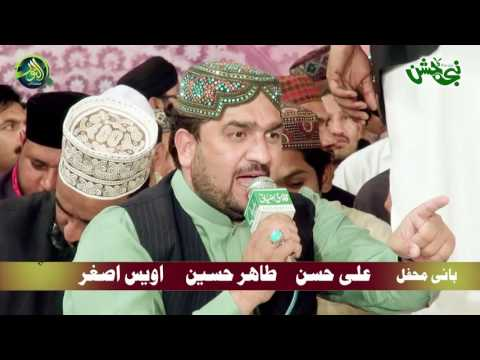Video Zahra da Baba Bara Pyer Karda - Manqabat by Shakeel Ashraf Qadri - Nabi ka Jashan 2016 download in MP3, 3GP, MP4, WEBM, AVI, FLV January 2017