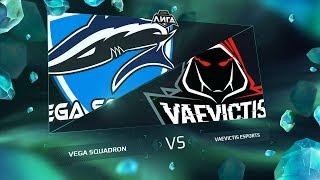 VEG vs VS - Неделя 4 День 1 Игра 1 / LCL