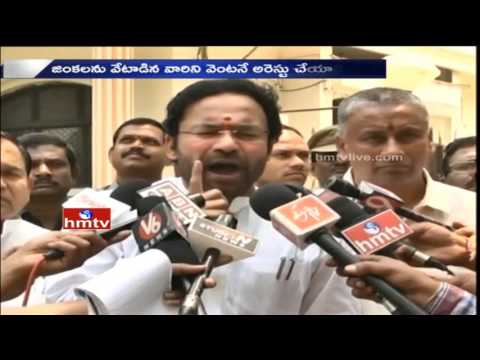 BJP Leader Kishan Reddy Serious Comments on Deer Hunting | Bhupalpally Dist