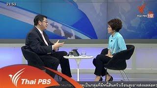 คิดยกกำลัง 2 กับ COMMENTATORS - ยุทธศาสตร์ไทย รับมือสงครามไซเบอร์