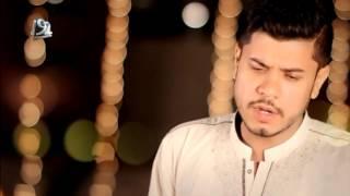 Jab Nasara Na Manay Izhar Hussain Manqabat 2016-17 HD
