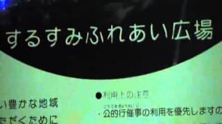 羽黒コミ年末電飾年末夜警堀田防災会