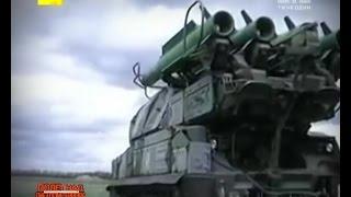 Українські сенсації. З якої зброї був підбитий Boeing 777?