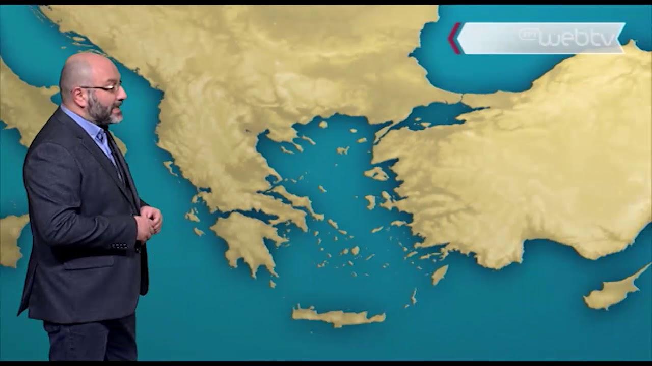 ΔΕΛΤΙΟ ΚΑΙΡΟΥ με τον Σάκη Αρναούτογλου 22.00   06/01/2020   ΕΡΤ