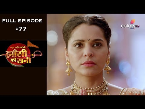 Jhansi Ki Rani - 28th May 2019 - झाँसी की रानी - Full Episode