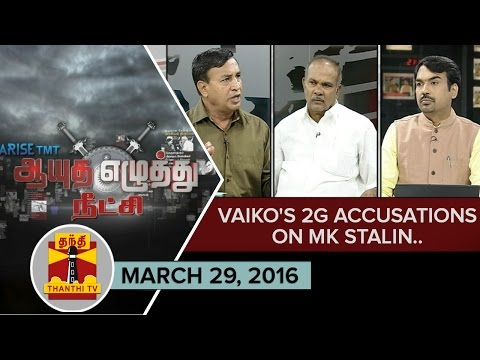Ayutha-Ezhuthu-Neetchi--Vaikos-2G-accusations-on-MK-Stalin-29-03-2016