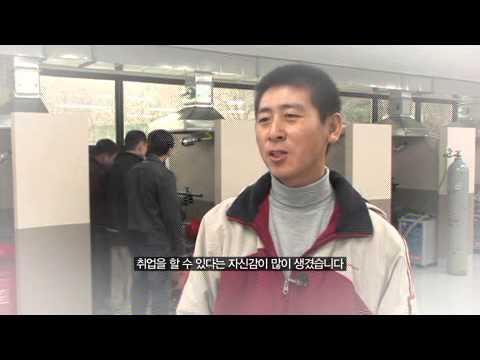 인천지부 MBN 연금복권520 추첨생방송