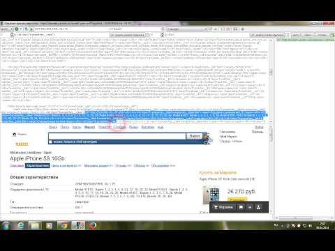 Надежные Приватные Прокси iPv4 от 49 руб. 117 Разных Подсетей