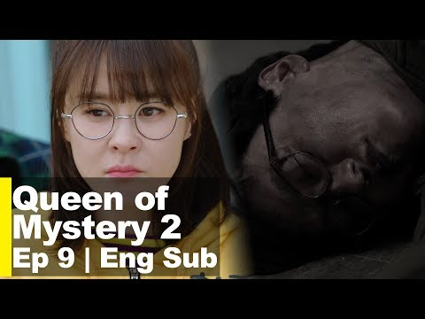 """Choi Kang Hee """"It's a Poisoning Case!"""" [Queen of Mystery Ep 9]"""