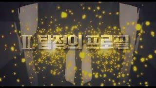 Nonton                                     Phantom Detective  2016  2                                      Film Subtitle Indonesia Streaming Movie Download