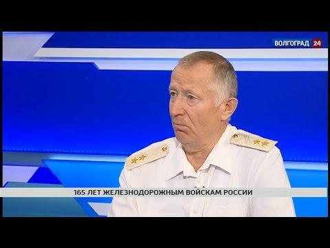 Иван Кущ, генерал-лейтенант железнодорожных войск, ведущий инспектор группы инспекторов по ЮВО