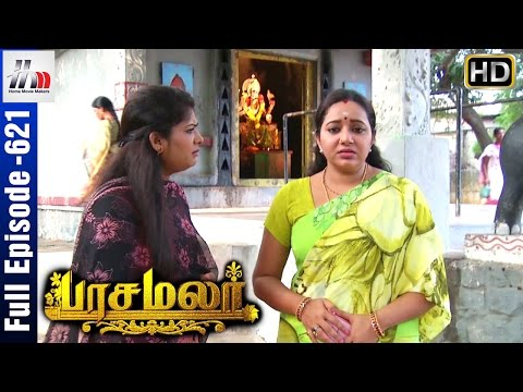 Video Pasamalar Tamil Serial | Episode 621 | Pasamalar Full Episode | Home Movie Makers download in MP3, 3GP, MP4, WEBM, AVI, FLV January 2017