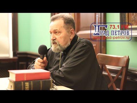 Вопросы перевода Священного Писания