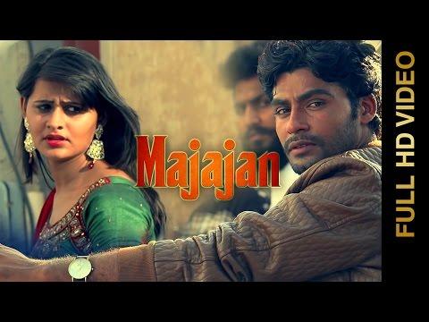 Majajan Songs mp3 download and Lyrics