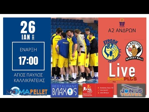 Pefkochori-Kastoria 62-76 (no8 yellow, 23p., 8r.)