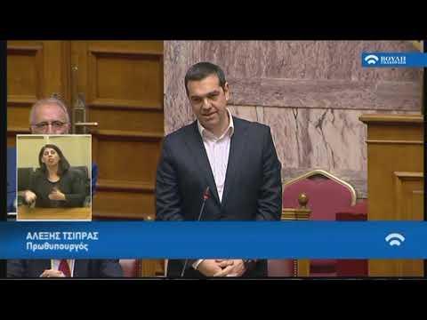 Α.Τσίπρας(Πρωθυπουργός)(Παρέμ)(Προσχώρηση Δημοκρατίας της Βόρειας Μακεδονίας στο ΝΑΤΟ)(08/02/2019)