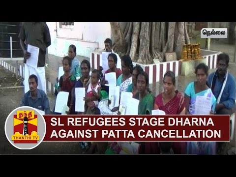 Sri-Lankan-Refugees-stage-dharna-against-Patta-Cancellation-Thanthi-TV