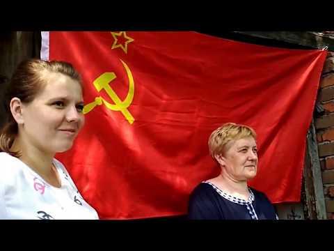 Поздравляем граждан СССР п.Краснобродский  Советы народных депутатов РСФСРСССР созданы