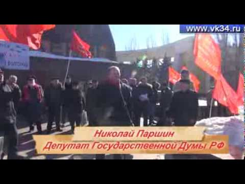 50 кило меди на билет губернатору Боженову