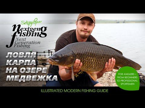рыбалка на коммерческих водоемах