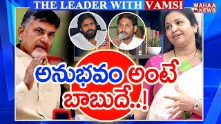 Video MP Butta Renuka Praises CM Chandrababu | Criticizes Pawan Kalyan & YS Jagan | #TheLeaderWithVamsi #1 MP3, 3GP, MP4, WEBM, AVI, FLV Agustus 2018