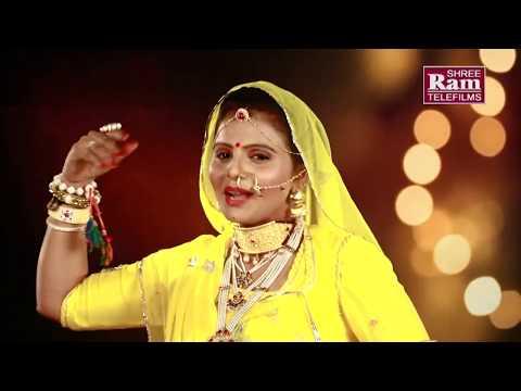 Ramdevpir No Helo   kajal Maheriya 2017   latest New Dj Ramdevpir Song 2017   full Hd Video - Movie7.Online