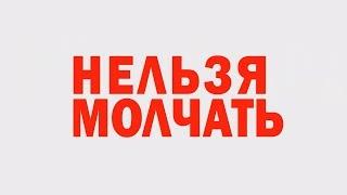 «Почему мэр Жариков рушит семьи серпуховичей?»