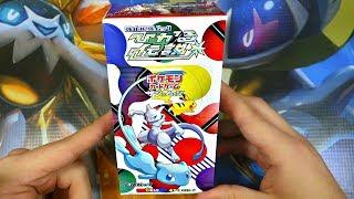 Opening an ENTIRE SM3+ Shining Legends Booster Box of Pokemon Cards! by JordanJapanNintendoFan