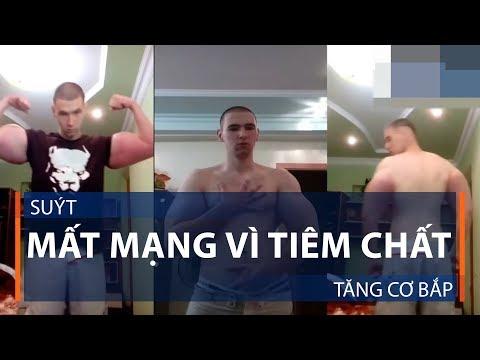 Suýt mất mạng vì tiêm chất tăng cơ bắp | VTC1 - Thời lượng: 99 giây.
