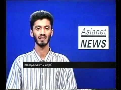 Asianet News's First News Bulletin : Asianet News 20 Years