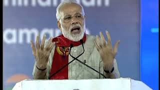 PM Modi's speech at IIT Gandhinagar, launch Gramin Digital Saksharta Scheme