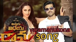 Varamanukona song || rc 12 movie songs || vinaya vidheya rama songs || fan made