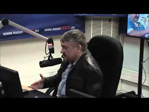 Киевский тупик с Ростиславом Ищенко 10.01.18.год.