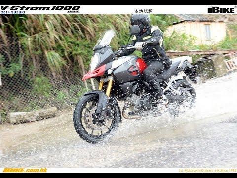 Suzuki dl 1000 v-strom 2014 характеристики фотография