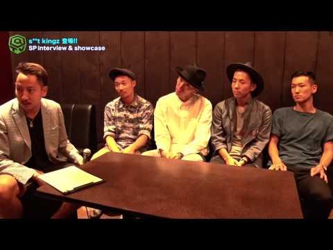 #24 / 三代目パークマンサーが会議に突撃!?&s**t kingzにスペシャルインタビュー!