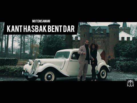| Mo Temsamani 2017 - Kant Hasbak Bent Dar